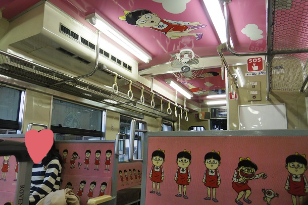 妖怪列車の車内の雰囲気