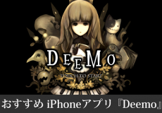 deemo01