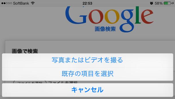 iphone_img04