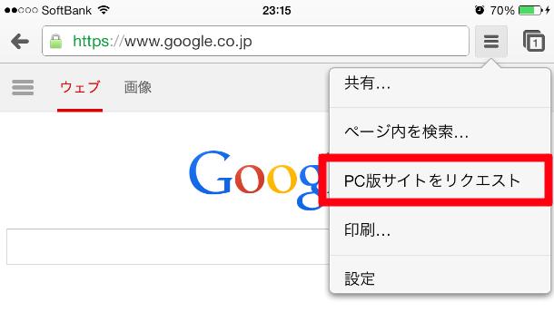 iphone_img12