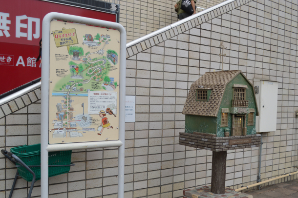 耳をすませばの舞台、聖蹟桜ヶ丘にある青春ポストとモデル地マップ