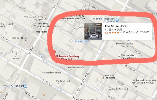 ミューズホテル