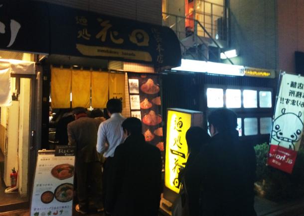 麺処 花田 池袋店待機列