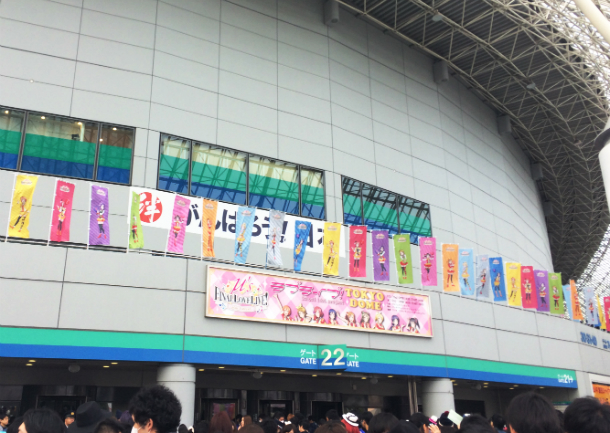 東京ドーム ラブライブ