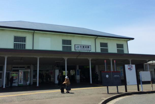 久里浜駅 鋸山 行き方