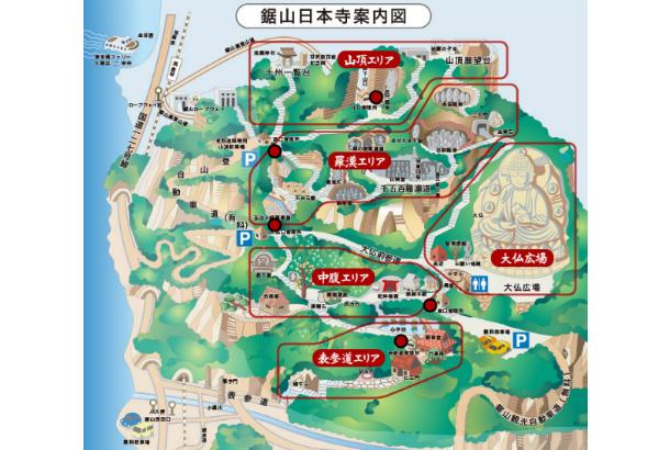 鋸山 登山マップ 地図
