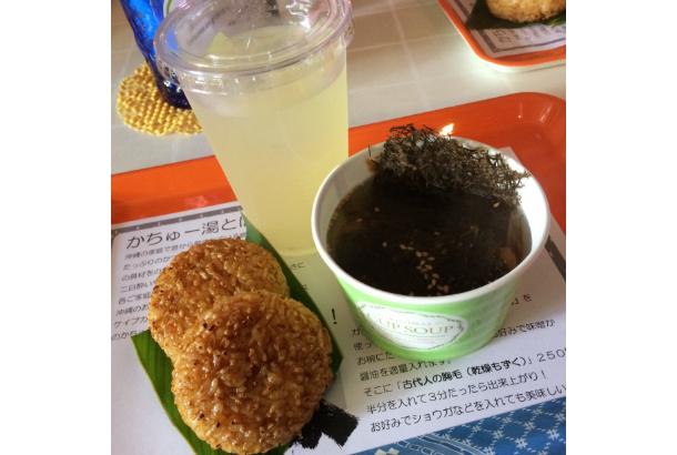沖縄 ガンガラーの谷 ケイブカフェ