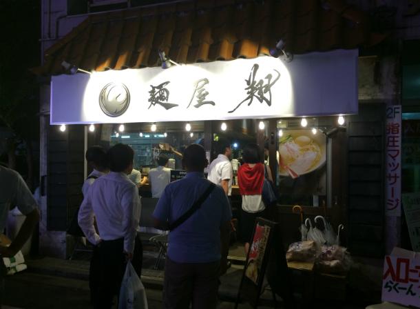 麺屋翔 新宿西口店舗