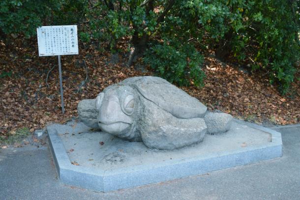 亀老山,展望台,亀の置物