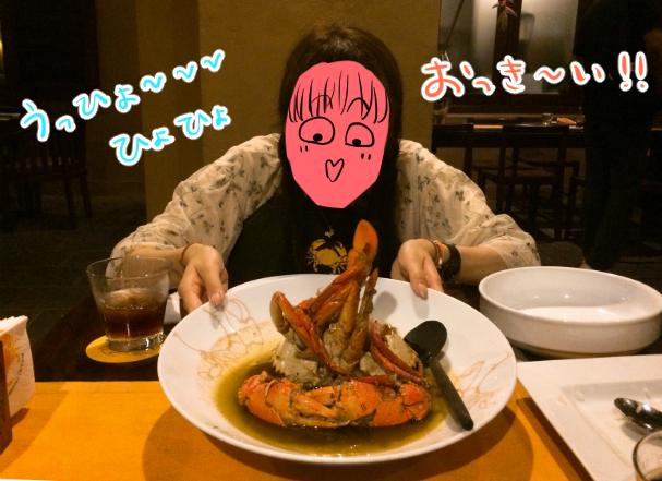 コロンボ 蟹が大きい レストラン