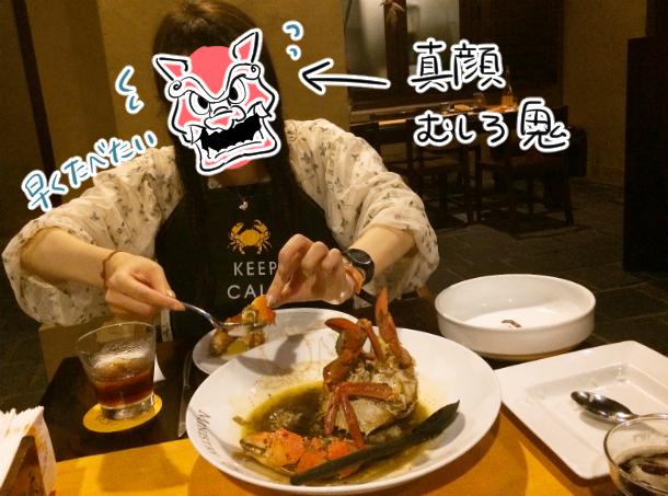 大きな蟹に悪戦苦闘 スリランカ産の蟹を食べることができるコロンボのレストランです