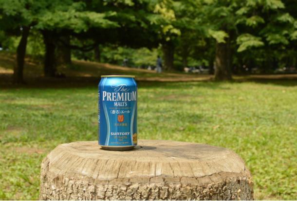 公園でビール プレミアムモルツ香るエール