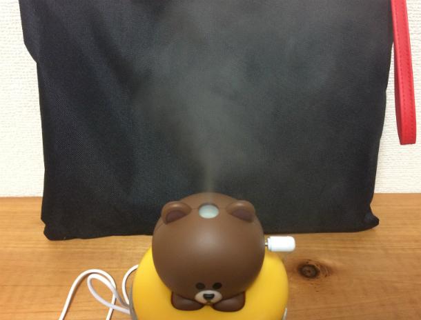ブラウンの頭から霧が出てきた