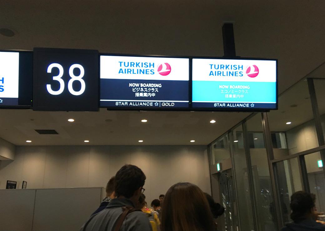 成田国際空港の搭乗ゲート