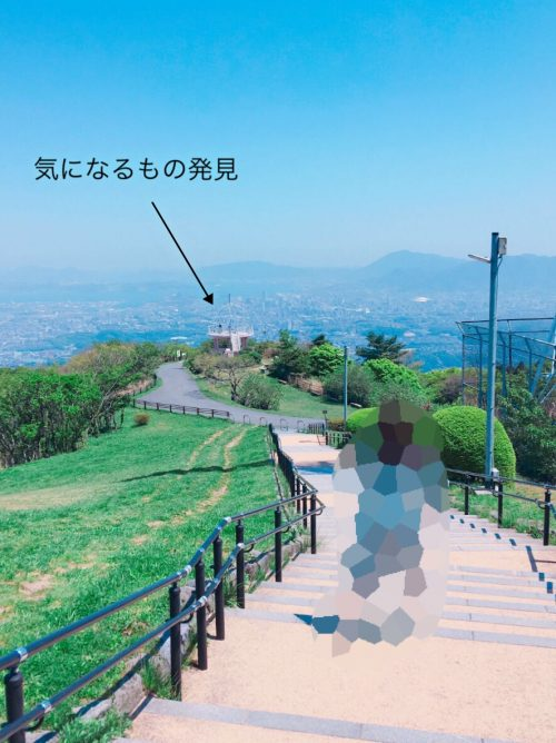 皿倉山の山頂にある天空のドーム