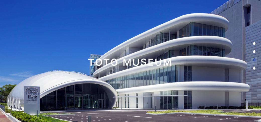デザインが面白い建物「totoミュージアム」