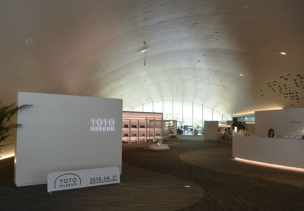 totoミュージアムの見学は入館料無料です