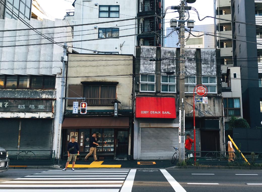 警視庁本富士警察署前の交差点にある煎餅屋「竹仙」