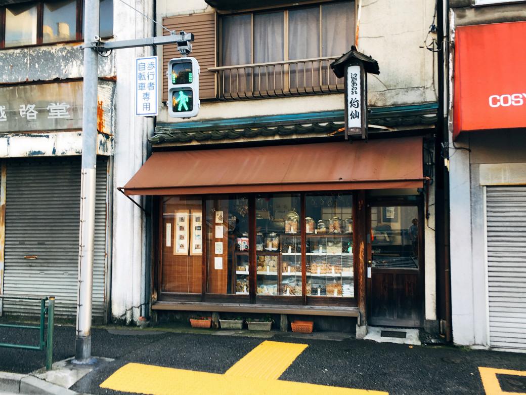 昔ながらの趣のある店構えが特徴「江戸あられ竹仙」