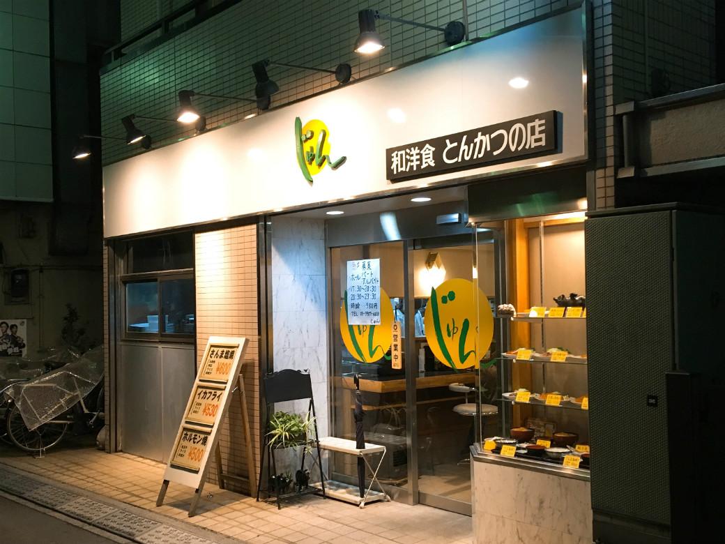 東京でワンコインランチを食べられるお店
