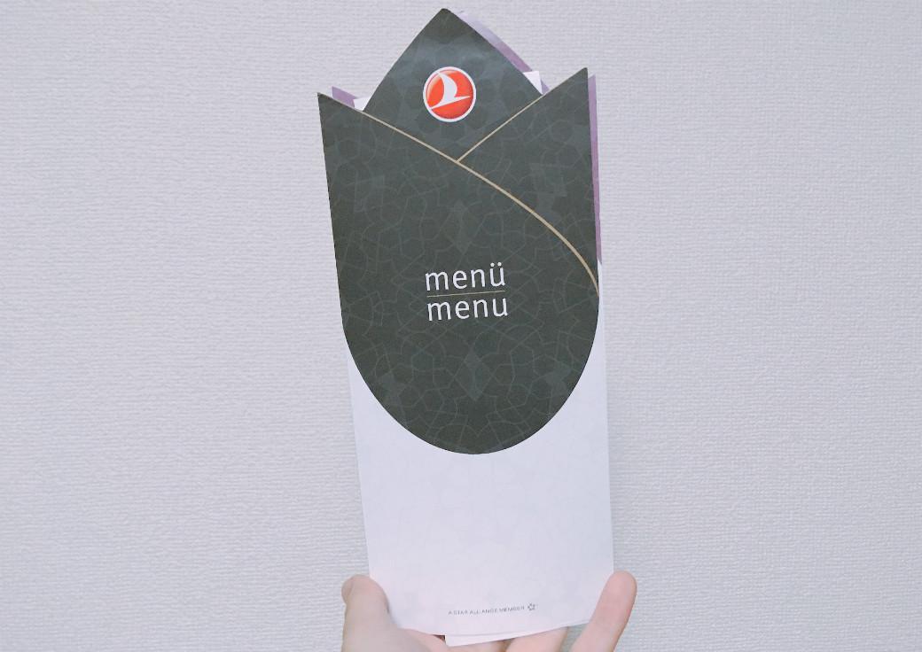 ターキッシュエアラインズ国際線機内食のメニュー表