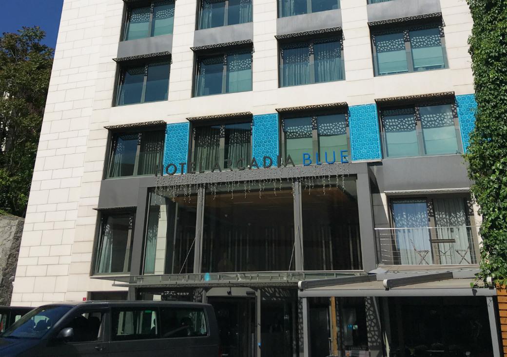 ホテルアルカディアブルーイスタンブールの外観