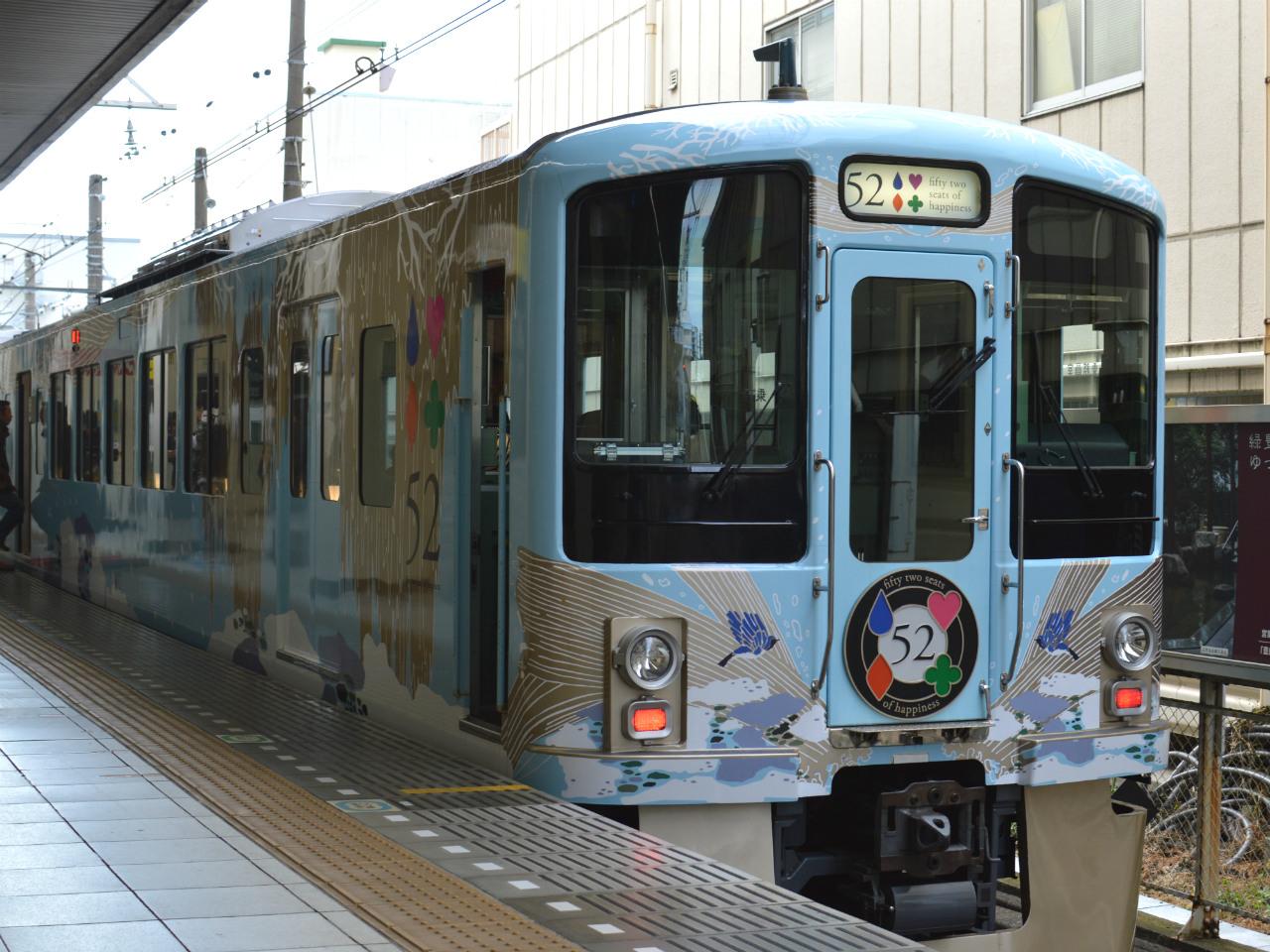観光電車「52席の至福」