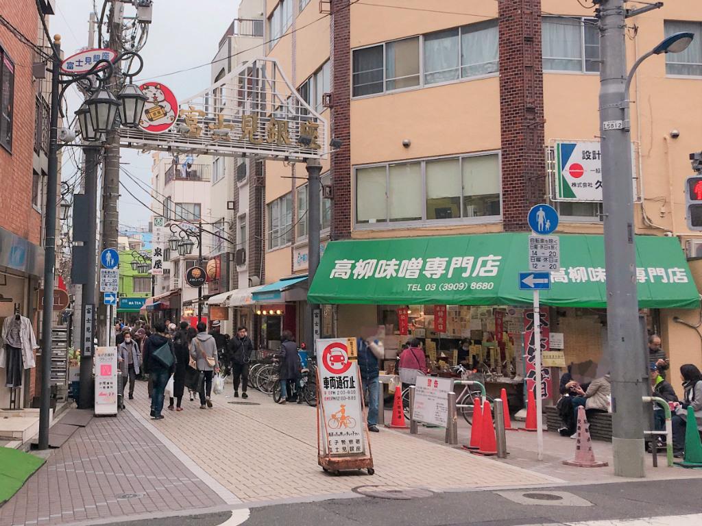 十条富士見商店街にあるタピオカ専門店「マティー」