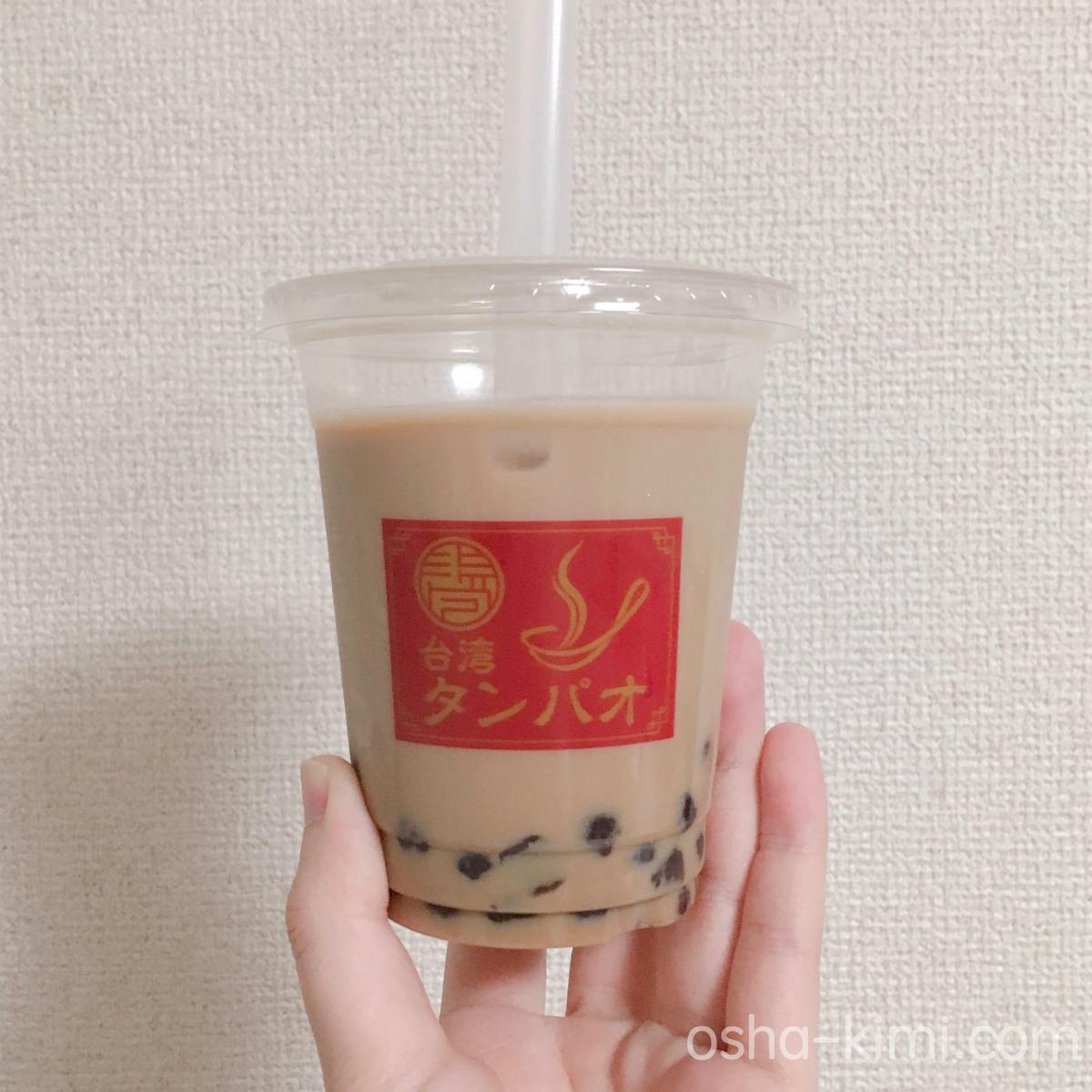 十条にある台湾タンパオのミルクティータピオカ380円
