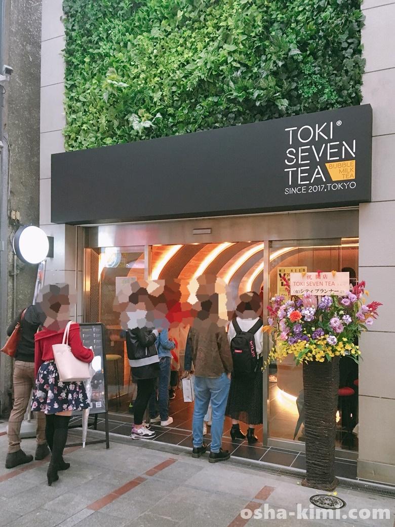 十条商店街タピオカ専門店「TOKI SEVEN TEA」