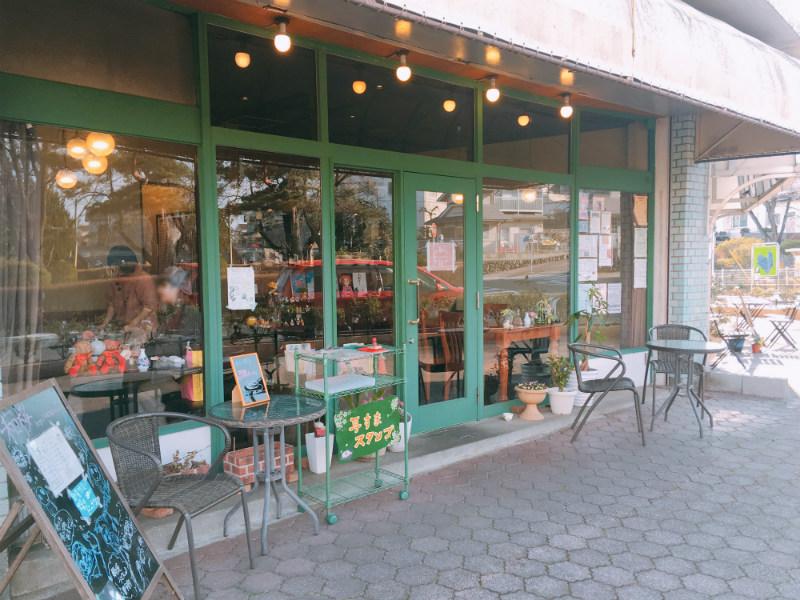 聖蹟桜ヶ丘のランチが食べられるお店「和桜」