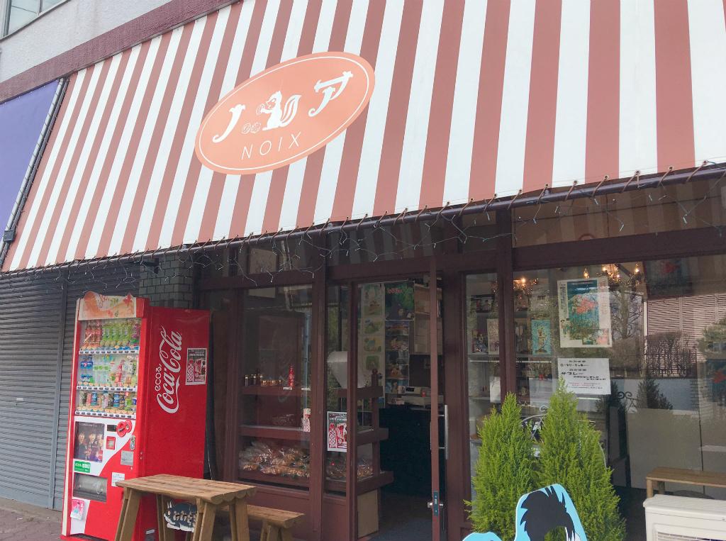 耳をすませばの聖地「ノア洋菓子店」