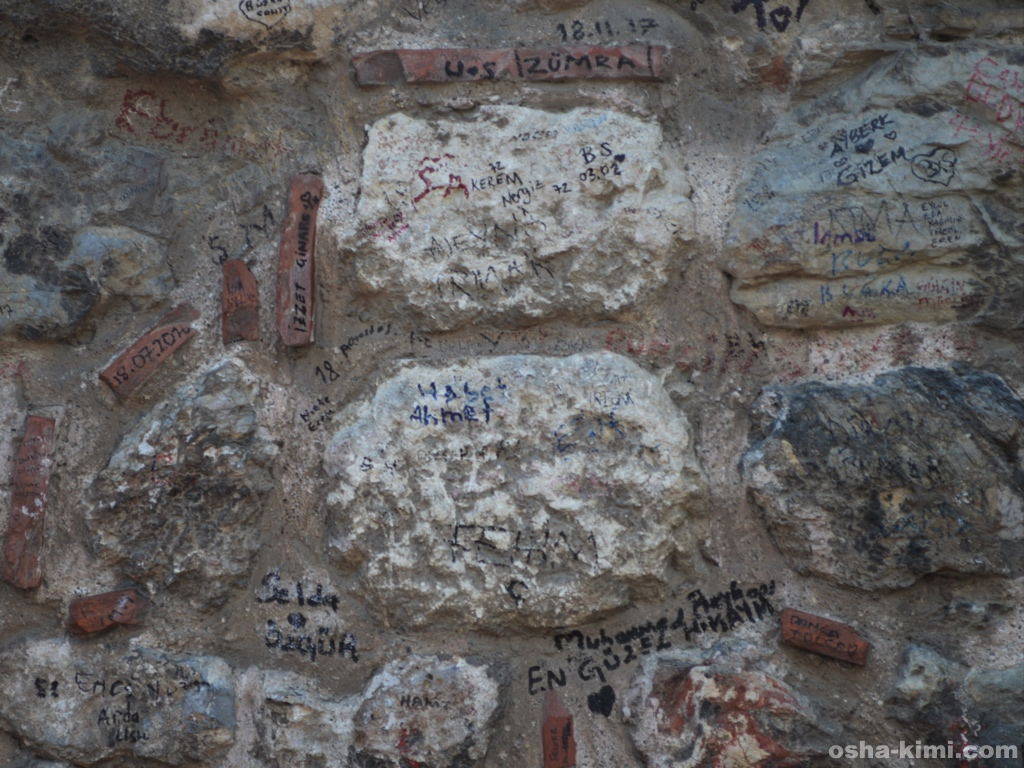 ガラタ塔の落書き