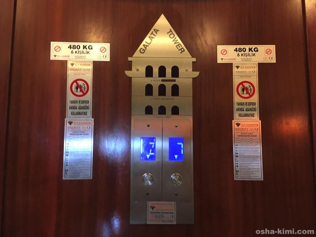 エレベーターでガラタ塔をのぼる