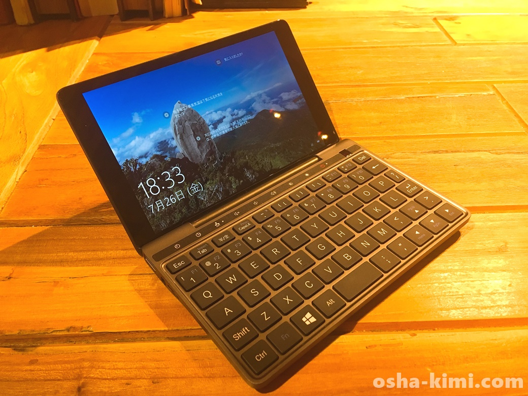 GPD Pocket2 Amber Black