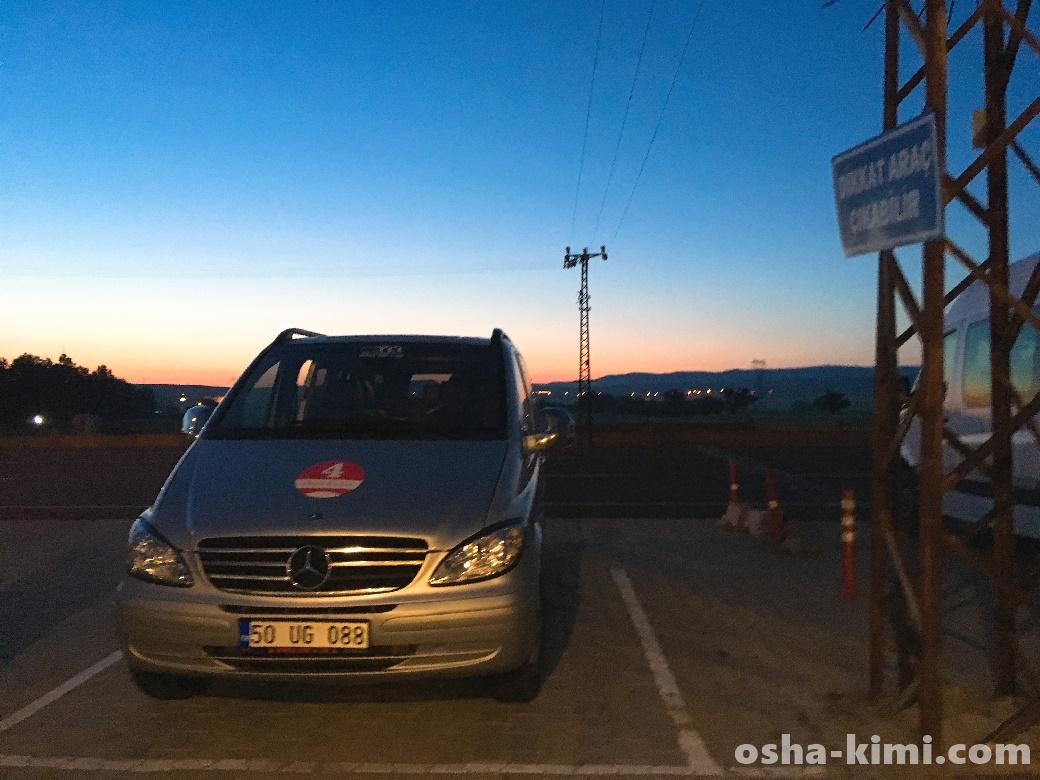カッパドキア気球ツアーの送迎車