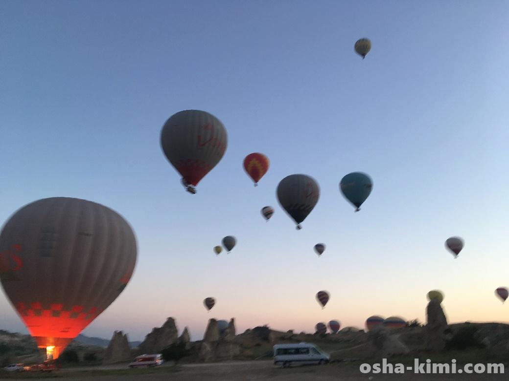 気球が飛ぶ瞬間