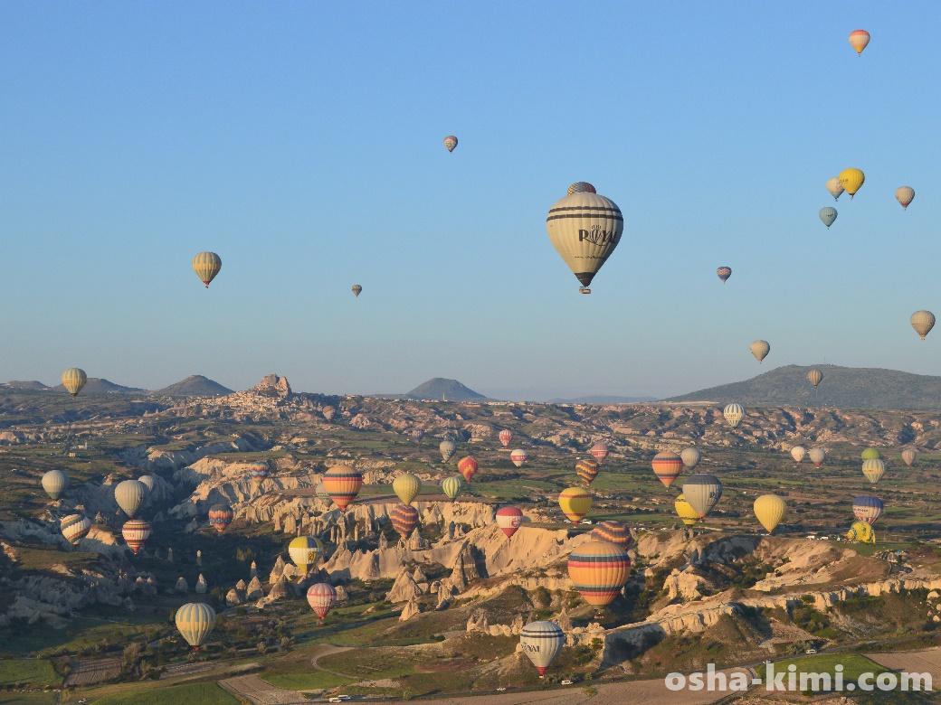 カッパドキア気球ツアー体験