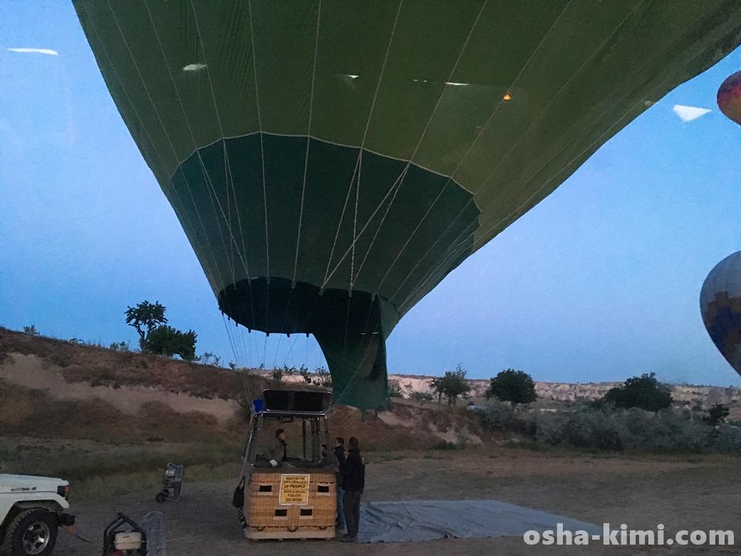 私たちが乗る気球