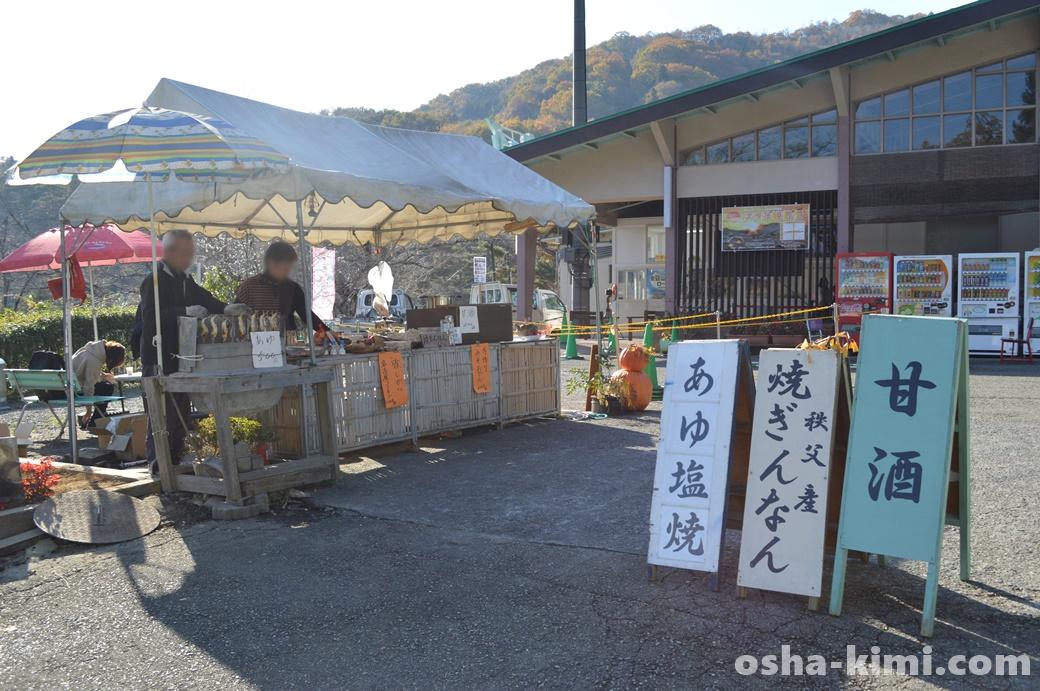 山麓駅の近くには売店があり、鮎の塩焼きなどがある