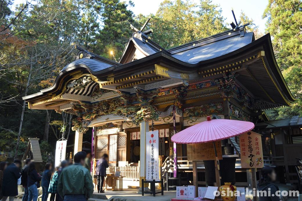 宝登山神社本殿