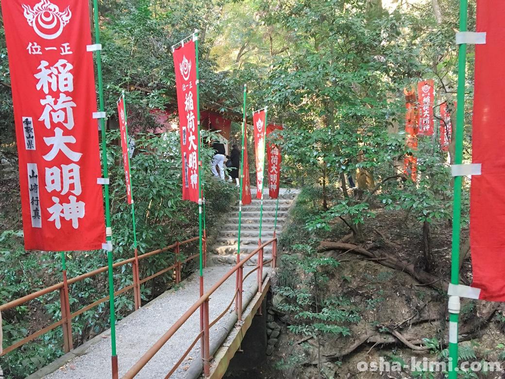宝玉稲荷神社