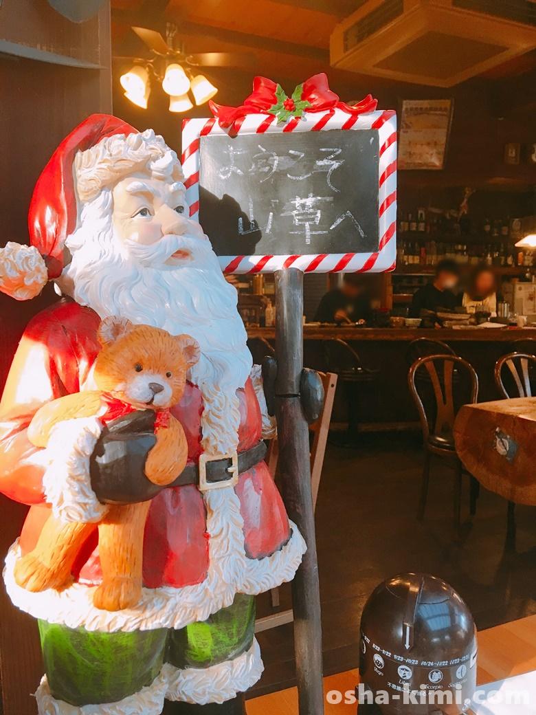 長瀞にある喫茶レストラン「山草」