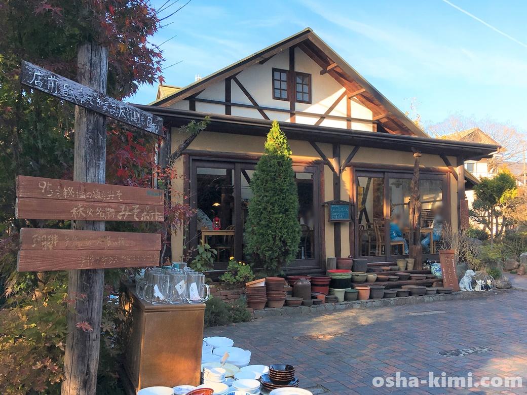 長瀞宝登山神社参道にある喫茶「山草」