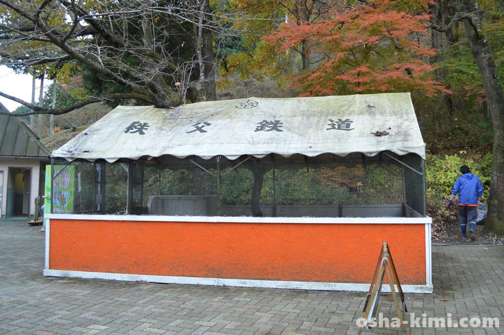 秩父鉄道のテント