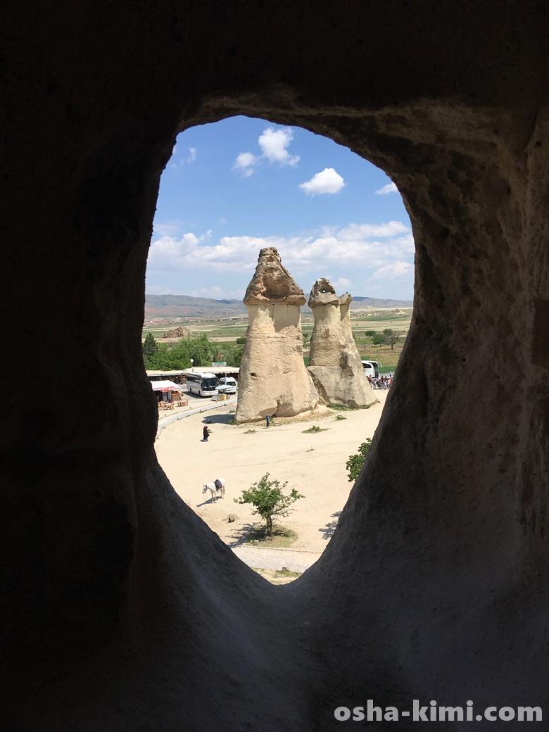 穴からキノコ岩が見える