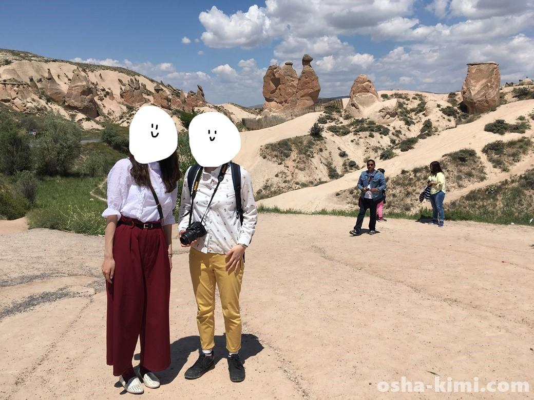 ラクダ岩で撮った記念写真