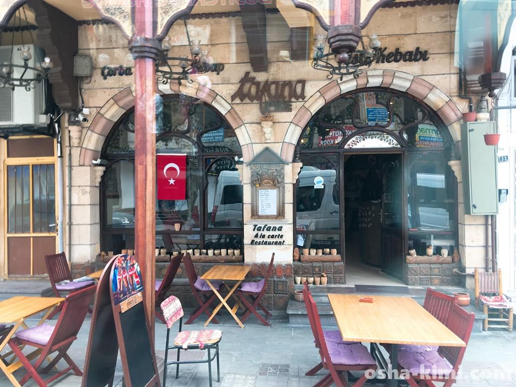 アヴァノスのレストランTafana Steak Houseの外観