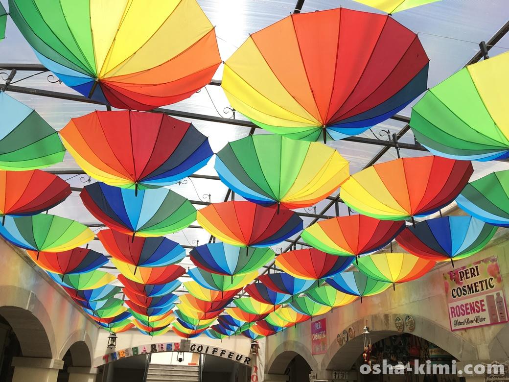 虹色の傘通り