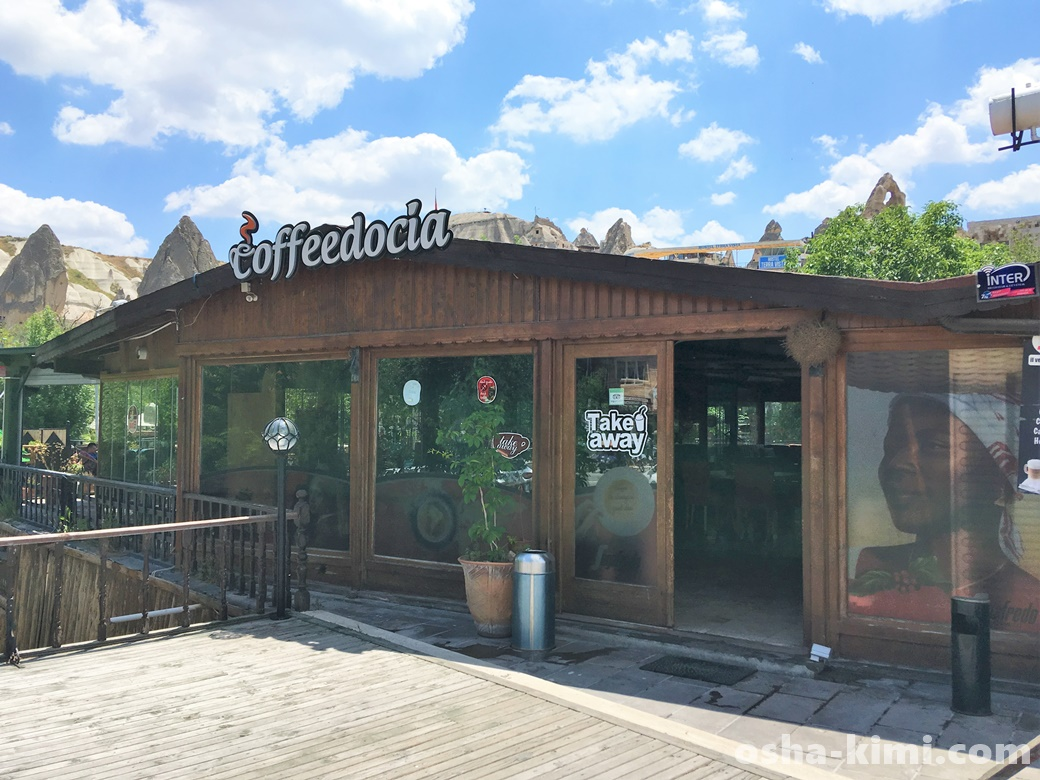 ギョレメにあるカフェ「coffesocia」